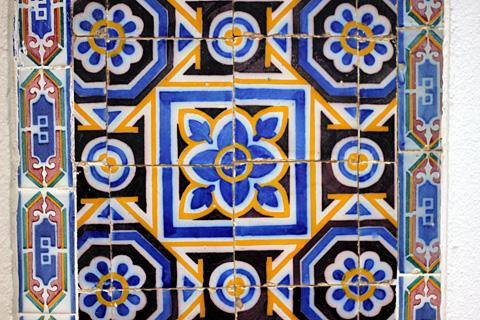 lisbon tiles 8